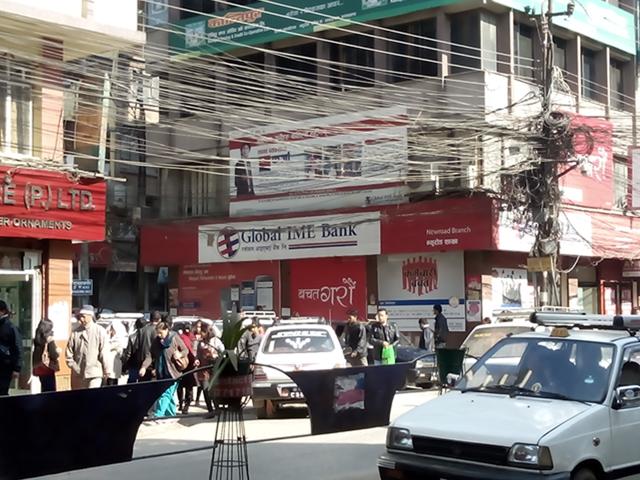L'agence Global IME Bank de la New Road, Katmandou (crédit : SH)