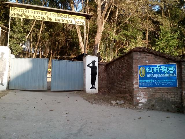 L'entrée du centre Dhamma Shringa à côté du parc national Shivapuri Nagarjun