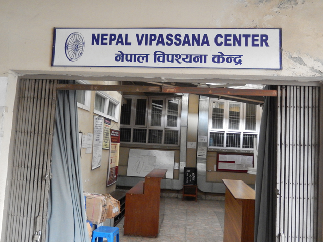 Nepal Vipassana Center - City Office de Kantipath, Katmandou
