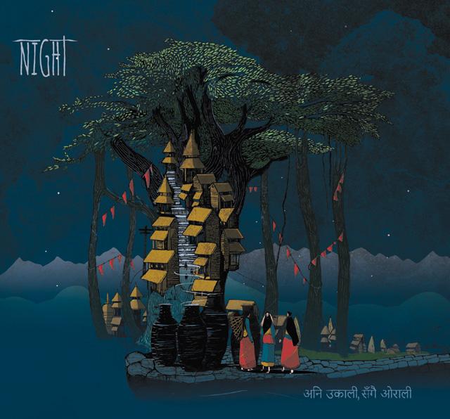 Pochette de l'album Ani Ukali Sangai Orali de Night, conçu par Bijay Pokhrel