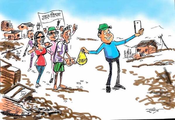 Le dessinateur népalais, Rabindra Manandhar illustre le spectacle de la distribution du matériel de secours après le séisme du 25 avril