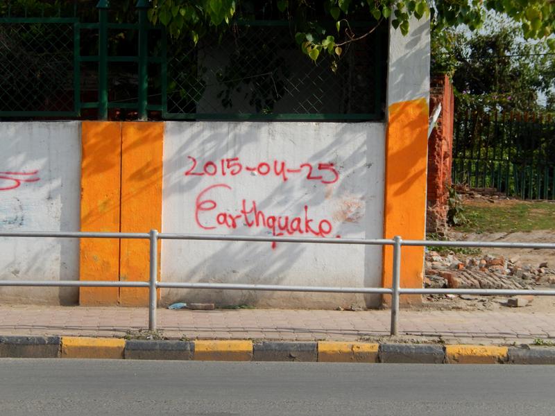 Jamal, Katmandou : un tag pour se rappeler du séisme du 25 avril 2015 © S.H